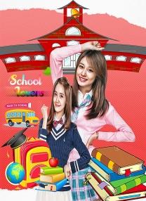 school lovers