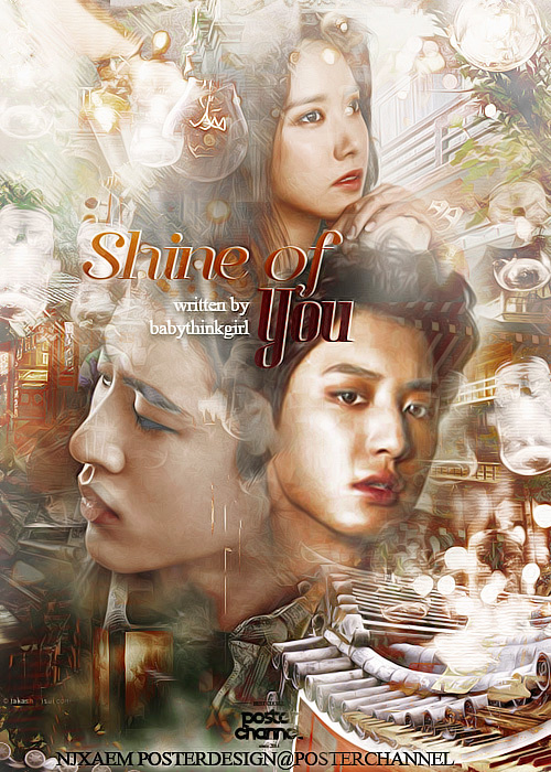 shine-of-you2